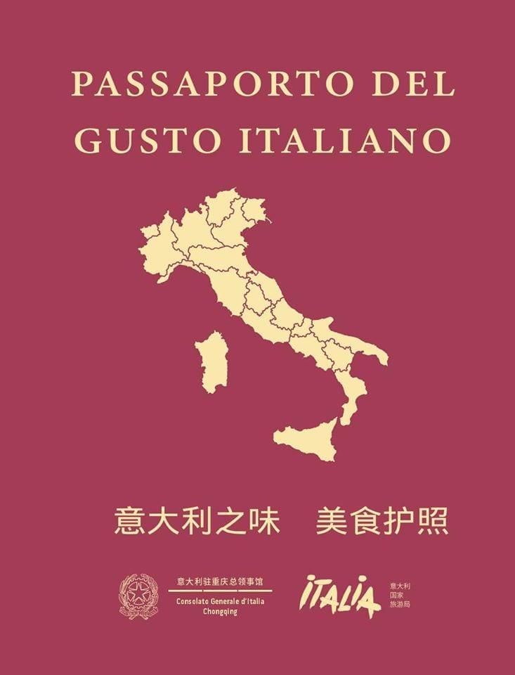 Il passaporto del cibo italiano a Chongqing
