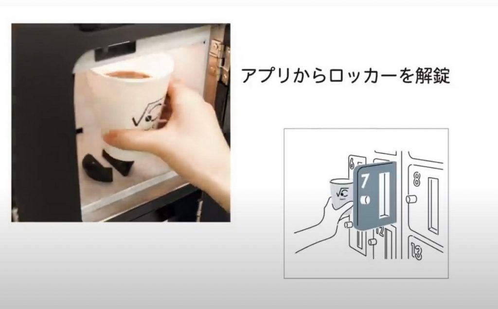 Scopri la storia del robot del caffè Root C a Tokyo