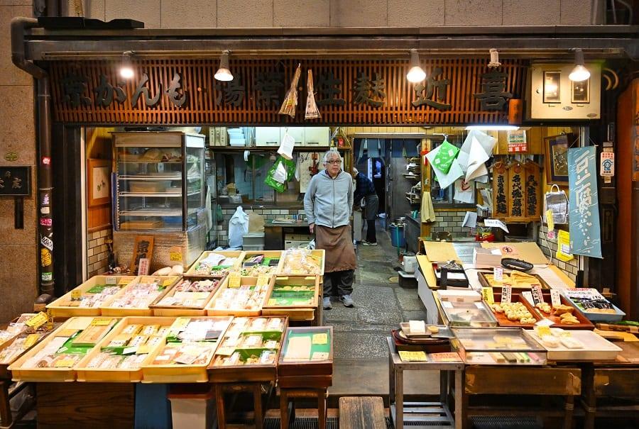 Banco del mercato a Kyoto